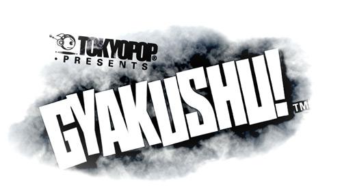 Gyakushu Title
