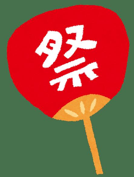 深川八幡祭りの歴史や、「水かけ祭り」と呼ばれる理由は? 2021年の本祭りは中止