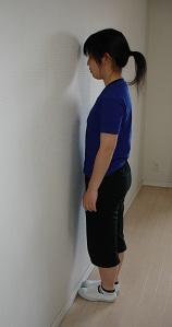 熟練したら、足を壁にくっつける