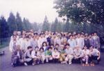 1996年北京の公園で北京智能気功の皆さんと交流