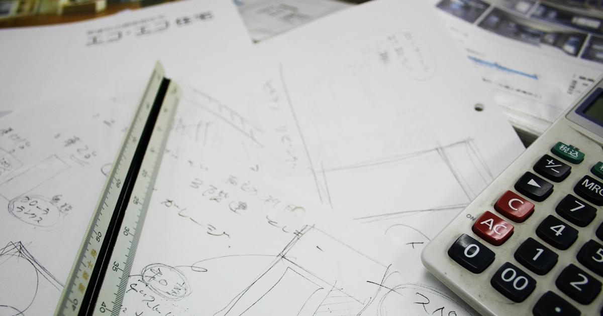 シンプルで質素な設計