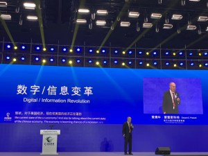 ChinyTech.pl na China International Digital Economy Expo 2019.