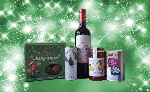 Lekker Griekse kerstpakket