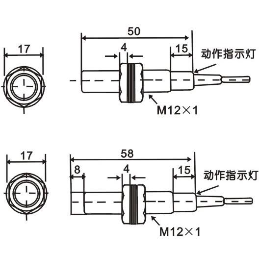 LJ12A3-4-Z/BX Inductive Proximity Sensor Switch NPN DC6