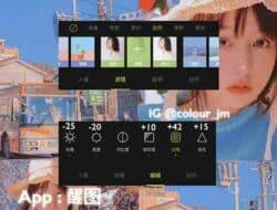Download Xingtu Apk ( 醒 图 App ) Aplikasi Edit Foto Untuk iOS & Android
