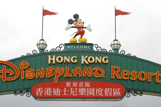 Hong Kong Disneyland – New Offerings, Big Financial Returns