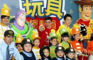 Pixar`Toy Story 3' to debut in Taiwan before US