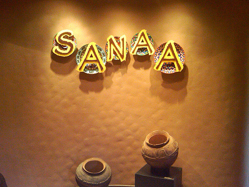 Good Eats – Sanaa at Disney's Animal Kingdom Lodge