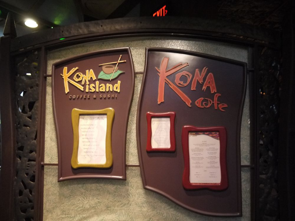 More Changes Coming to the Menu at Kona Cafe