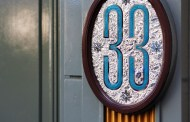 Club 33 Disneyland Video Tour - Come See this Exclusive Disneyland Club