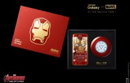 Samsung Releases the Galaxy S6 Edge Iron Man Limited Edition Phone