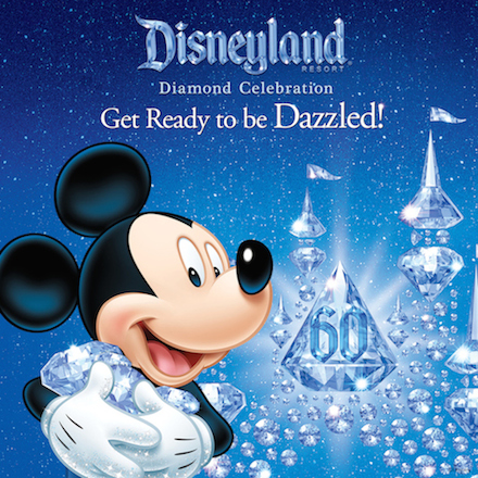 Prepare to be Dazzled with this Disneyland Good Neighbor Hotel Offer!