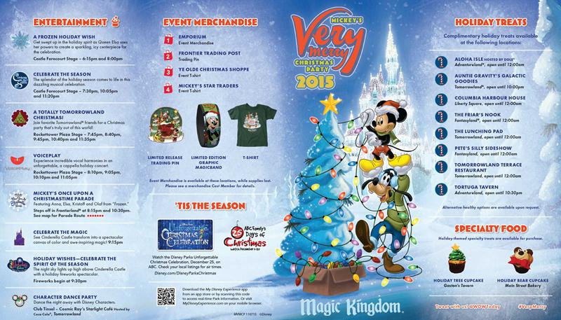 2015 Mickey's Very Merry Christmas Party Park Maps