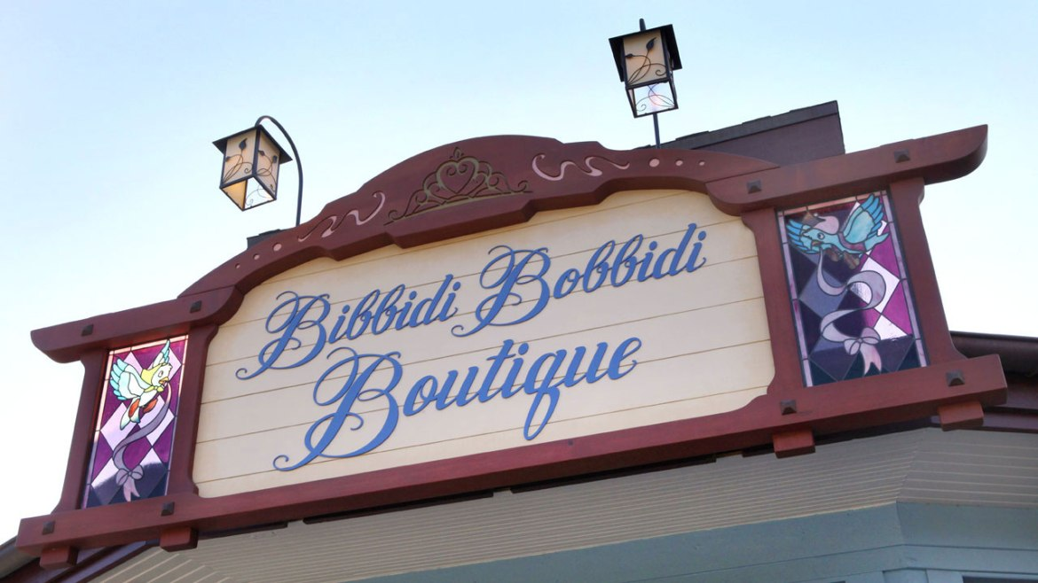 Save on a Bibbidi Bobbidi Boutique Experience at Disney Springs Marketplace Location