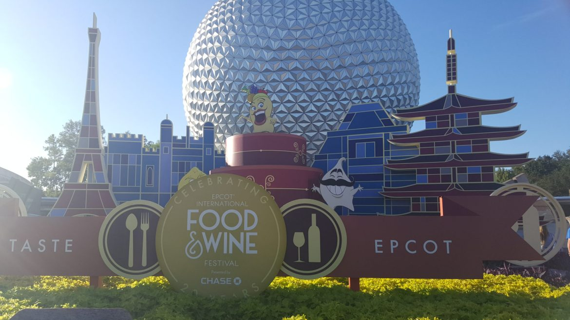Indulge in Epcot's Food and Wine Festival New Tasting Sampler