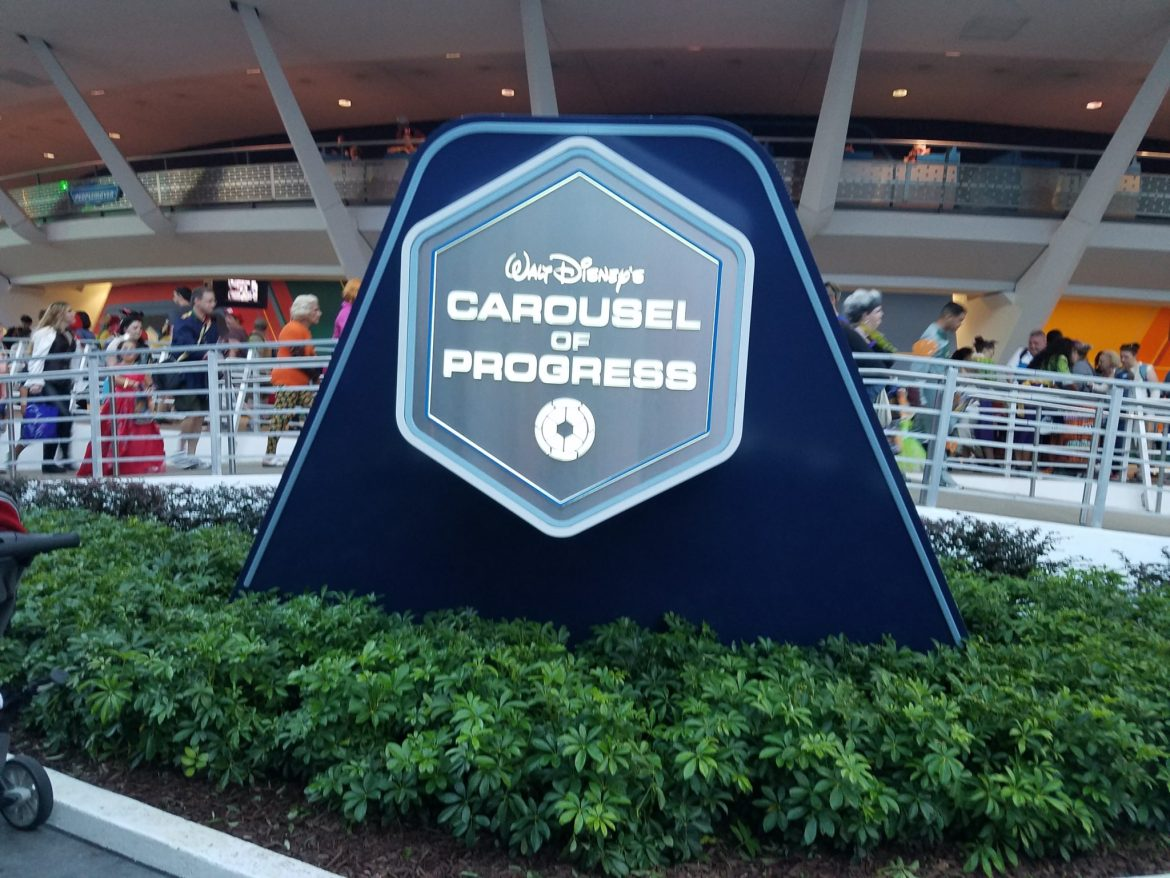 Guests jump on stage at Carousel of Progress at Walt Disney World