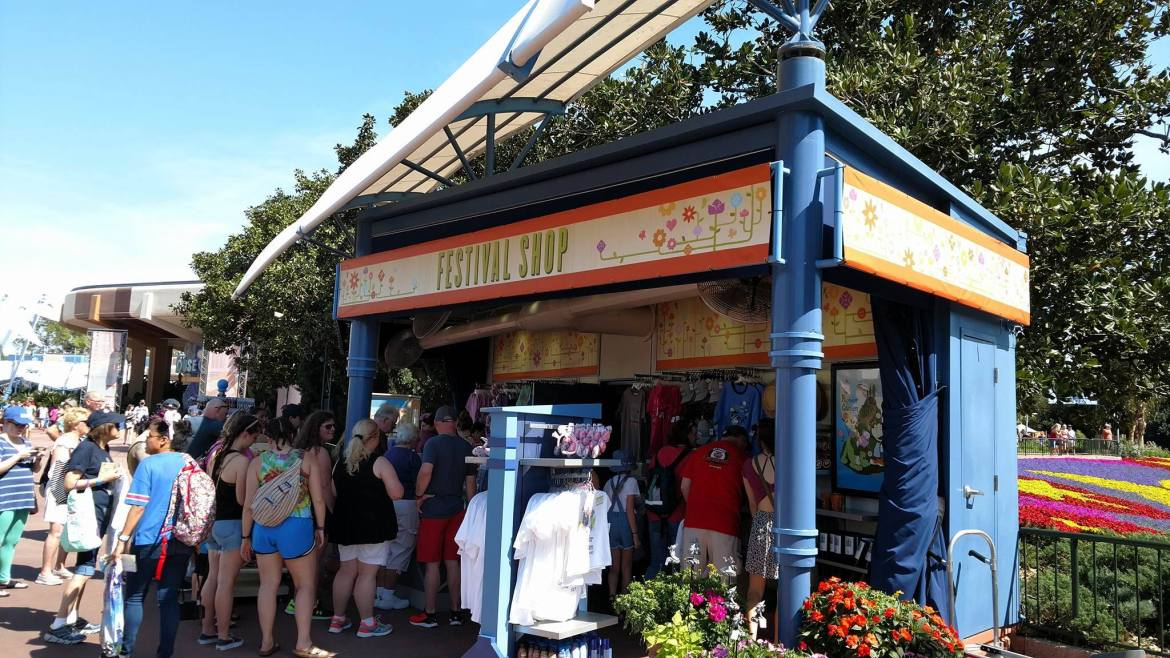 2017 Epcot Flower and Garden Limited Edition Merchandise
