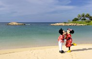 Disney's Aulani Resort in Hawaii Announces Big Savings for This Fall!