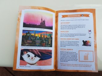 Passport Pages 4 & 5
