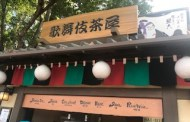 A Culinary Adventure Around the World at Epcot