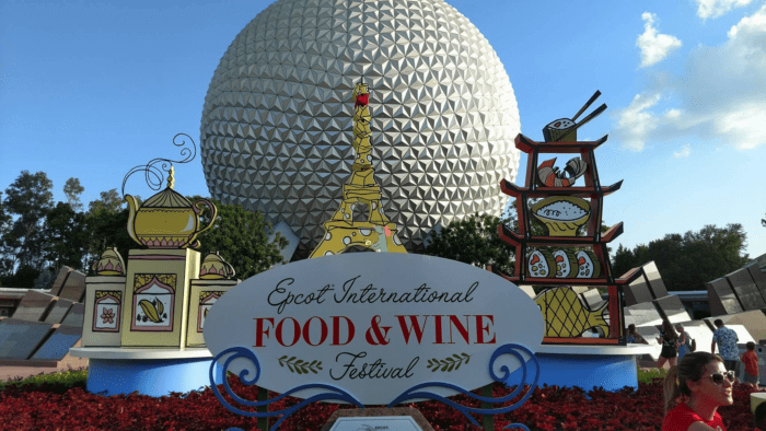 2018 Epcot Food and Wine Festival