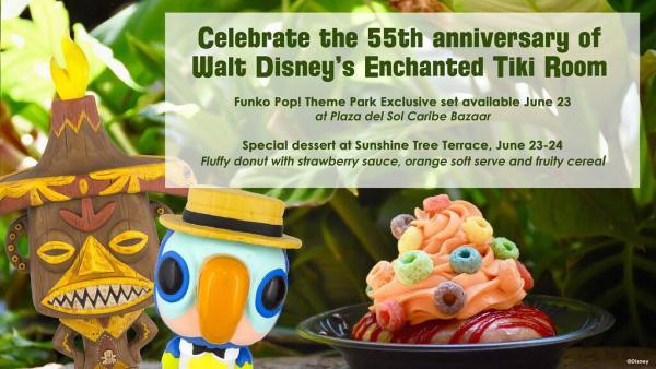 Tiki Room anniversary special offers