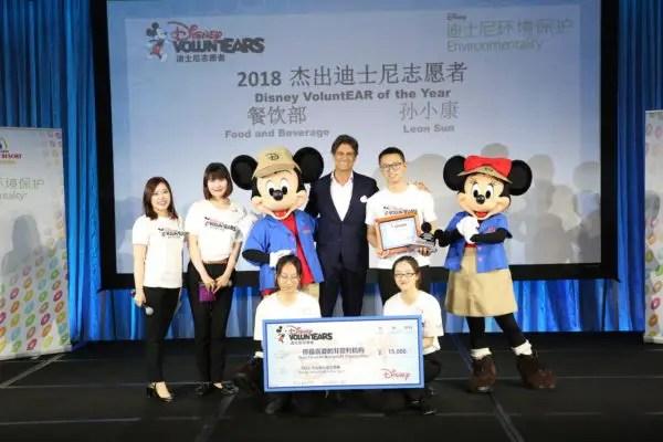 Disney Global Week of Service
