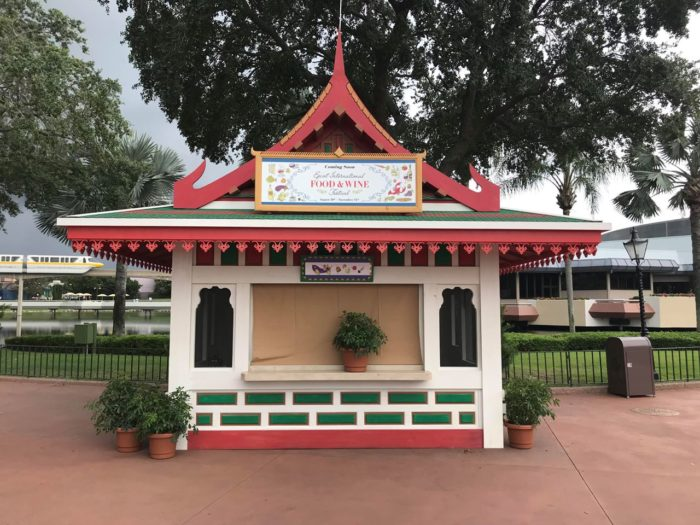 Epcot International Food & Wine Festival Booths
