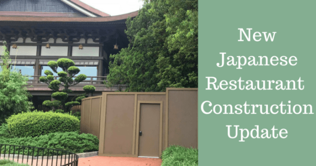 New Japanese Restaurant Construction Update