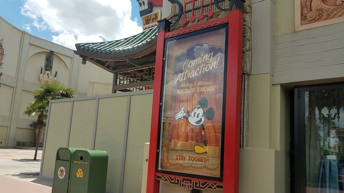 Construction Walls Up Around the Chinese Theater in Disney's Hollywood Studios