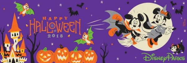 Ghoulish New Halloween Disney Parks Novelty Souvenirs 1