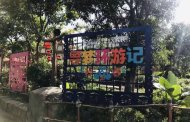 Director of Coco Tweets Pics of Coco Area in Shanghai Disneyland