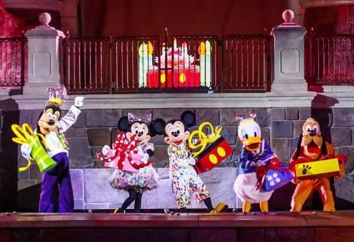 Mickey's 90th Birthday Around the World
