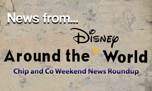 December 16th Chip and Co Weekend Roundup