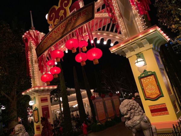 Celebrate the Year of the Pig at Disneyland Resort's Lunar New Year Celebration 4
