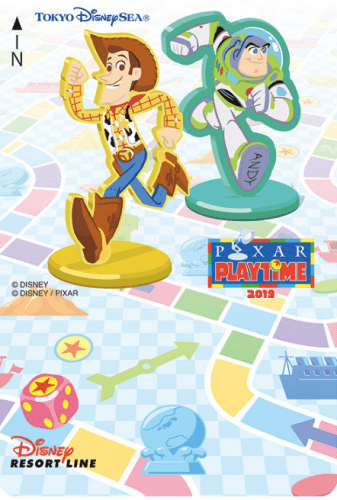 Pixar Playtime Liner in Operation at Tokyo DisneySea! 2