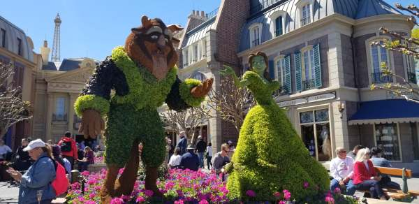 Exclusive AP Event at EPCOT 1