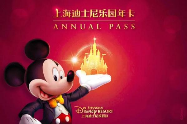 Spring is Blossoming at Shanghai Disney Resort! 3
