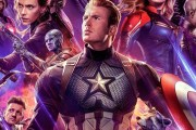 Avengers Endgame Finally Passes Avatar becoming the Highest-Grossing Movie of All Time