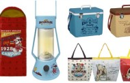 Disney Camping Gear From 7-11 Takes Magic To The Great Outdoors