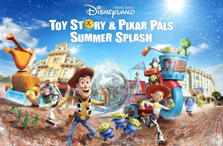 Pixar Pals Summer Splash & Toy Story coming to Hong Kong Disneyland!