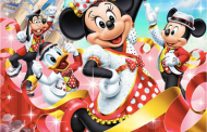 Very Very Minnie Celebration at Tokyo Disneyland Resort!