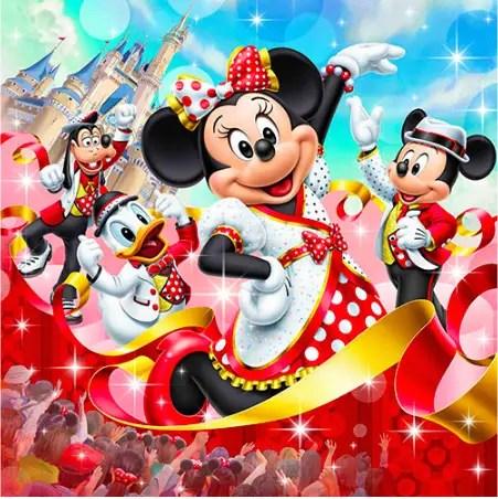 Very Very Minnie Celebration at Tokyo Disneyland Resort! 1