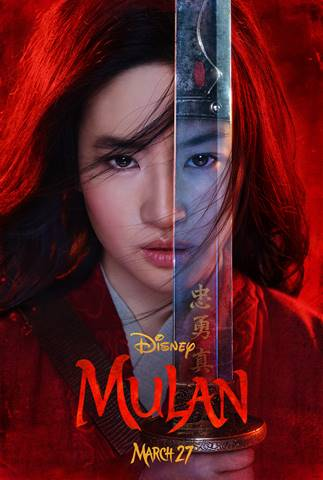 New Trailer & Poster for Disney's Live Action Mulan movie 1