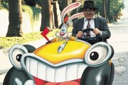 Richard Williams the Animator of Who Framed Roger Rabbit has passed away
