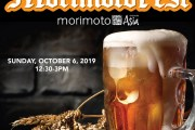 MorimotoFest Is Coming This October To Morimoto Asia In Disney Springs