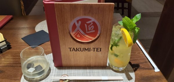Review: Takumi-Tei Restaurant in the Japan Pavilion at Epcot 2