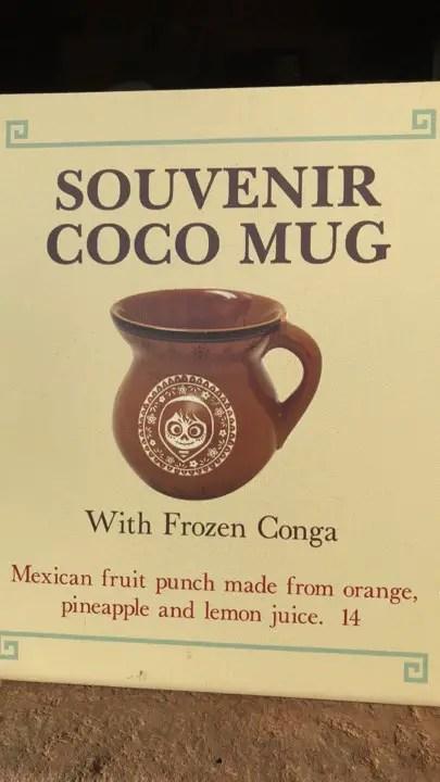 Coco Souvenir Mug Now Available At Walt Disney World 2