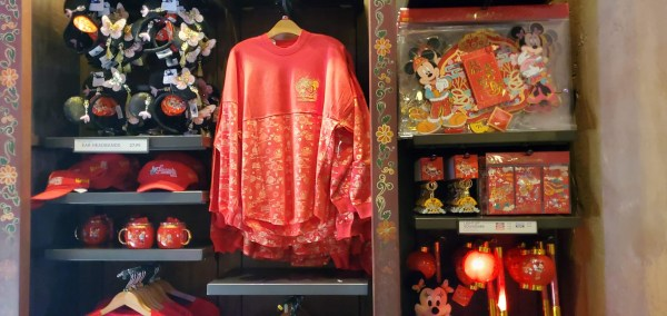 Celebrate the Year of the Mouse With Mickey and Minnie and Their Lunar New Year Inspired Outfits 5