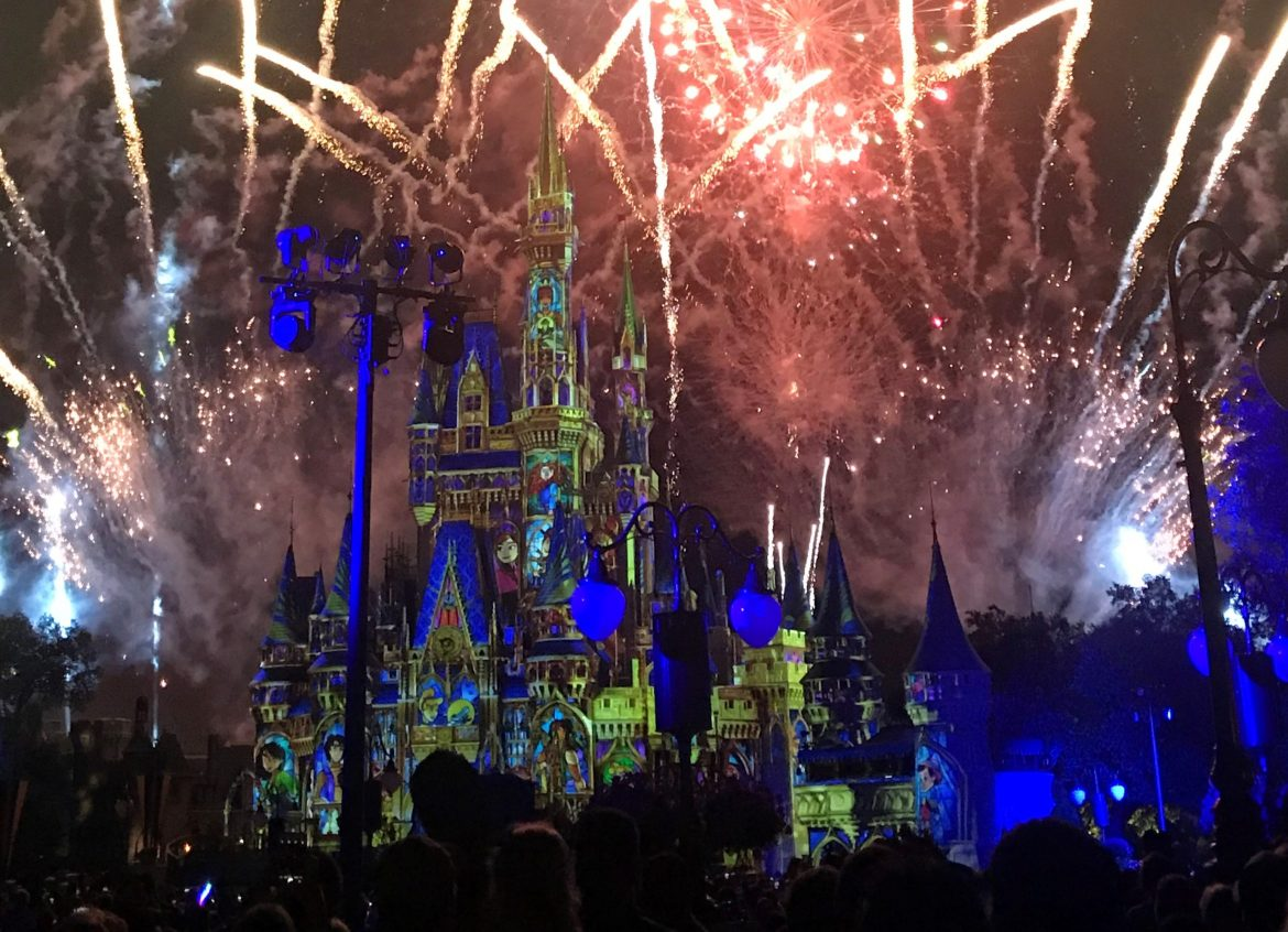 New Drinks and Prices for Disney's Happily Ever After Dessert Parties